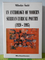 AN ANTHOLOGY OF MODERN SERBIAN LYRICAL POETRY (1920 - 1995)