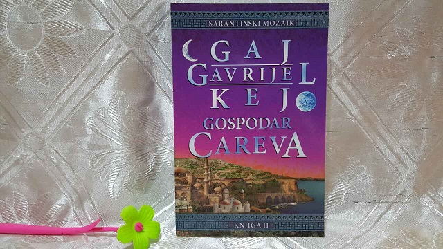 GOSPODAR CAREVA