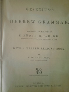 Gesenius' s hebrew grammar