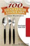 100 beogradskih restorana : Short English Guide Inside : Jovan Milentijević
