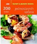 200 jednostavnih večera : Džo Makoli