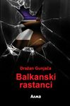 Balkanski rastanci : Dražen Gunjača