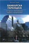Bankarska garancija : instrument obezbeđivanja plaćanja i kreditiranja : Momčilo Tomić