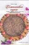 Božanstvene torte : recepti, istorija i sećanja iz detinjstva sa receptima bez glutena : Jelena Jovin