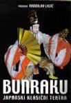 Bunraku - japanski klasični teatar : Radoslav Lazić