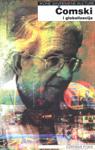 Čomski i globalizacija : Džeremi Foks