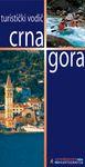 Crna Gora turistički vodič : Vladimir Majstorović