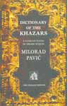Dictionary of the Khazars (the male edition)