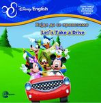 "Disney English početnice - Hajde da se provozamo! / Let""s Take a drive"