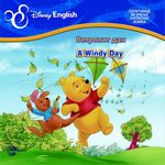 Disney English početnice - Vetrovit dan / A Windy Day