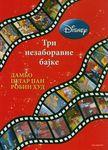 Disney Tri nezaboravne bajke - Dambo; Petar Pan; Robin Hud