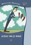 Dovde mi je više : 77 pesama za male a velike i velike a male : Miroslav Cera Mihailović