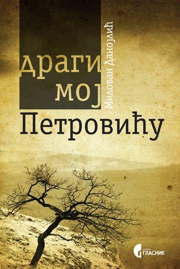 Milovan Danojlić Dragi-moj-Petrovicu-53356