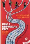 Dug i krivudav put