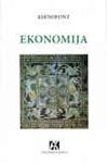 Ekonomija : Ksenofont