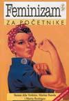 Feminizam za početnike : Suzan Elis Votkins, Marisa Rueda, Marta Rodriges