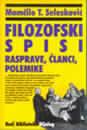 Filozofski spisi : Momčilo T. Selesković
