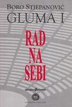 Gluma I (Rad na sebi) : Boro Stjepanović