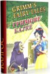 "Grimove bajke / Grimm""s fairy tales : Braća Grim"
