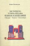 Historijska usmena predanja iz Bosne i Hercegovine : Vlajko Palavestra