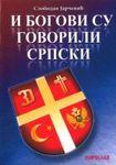 I bogovi su govorili srpski : Slobodan Jarčević