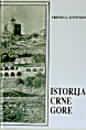 Istorija Crne Gore : Frensis S. Stivenson