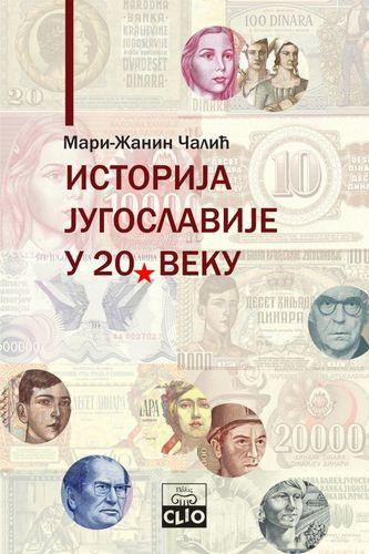 Istorija Jugoslavije u 20. veku : Mari-Žanin Čalić