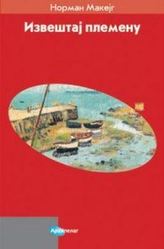 Izveštaj plemenu : Norman Makejg