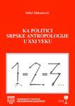 Ka politici srpske antropologije za XXI vek : Miloš Milenković