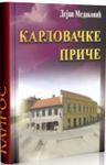 Karlovačke priče : Dejan Medaković