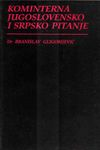 Kominterna - jugoslovensko i srpsko pitanje : Branislav Gligorijević
