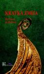 Kratka zmija : Bernar Bušron