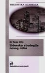 Liderska strategija novog doba