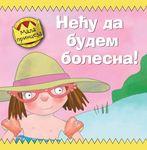 Mala princeza: Neću da budem bolesna : Toni Ros