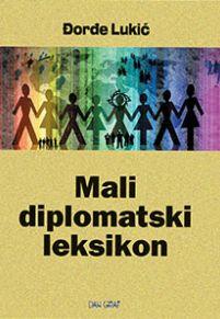 Mali diplomatski leksikon : Đorđe Lukić