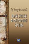 Mali srpski frazeološki rečnik : deskriptivni rečnik : Đorđe Otašević
