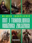 Mit i tehnologija Rodžera Zelaznija : Mladen Jakovljević