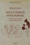 Moć i nemoć filozofije - sa početnih i potonjih filozofskih staza : Danilo N. Basta