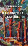 Na izvorima Evrope : Tomaš Špidlik