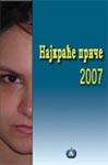 Najkraće priče 2007