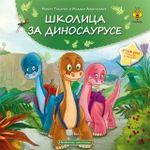 Neobična školica: Školica za dinosauruse : slikovnice sa stikerima : Robert Takarič