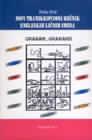 Novi transkripcioni rečnik engleskih imena : Tvrtko Prćić