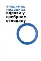 Odrazi u srebrnom ogledalu : ogledi iz ruske filosofije i književnosti : Vladimir Medenica
