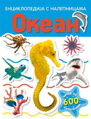Okean - Enciklopedija s nalepnicama