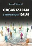 Organizacija rada u globalnoj tranziciji : prilozi Sociologiji organizacije : Božo Milošević