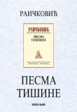 Pesma tišine : Stevan Raičković
