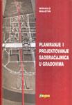 Planiranje i projektovanje saobraćajnica u gradovima : Mihailo Maletin