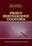 Pravo međunarodnih ugovora : Duško Dimitrijević, Stevan Đorđević