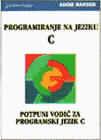 Programiranje na jeziku C : Augie Hansen