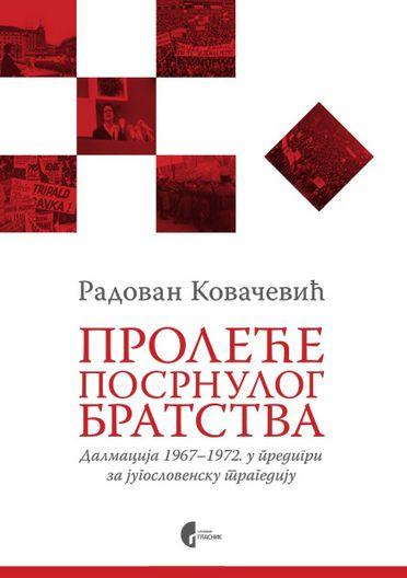 Proleće posrnulog bratstva : Dalmacija 1967-1972. u predigri za jugoslovensku tragediju : Radovan Kovačević